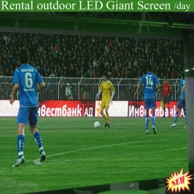 Rental Outdoor LED Giant Screen 3 sqm
