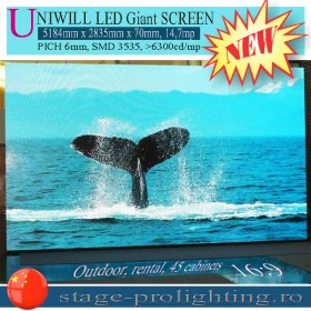 UNIWILL LED Giant Screen, 14,7mp, PICH 6mm, Rental, Outdoor
