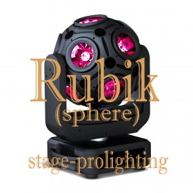 Moving Head Sphere 12 x 15W LED