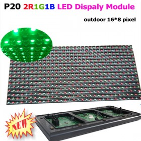 Module cu LED-uri PICH 20mm, Outdoor
